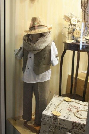 Βάπτιση Αγόρι Ρούχα - γαλλική  φινέτσα