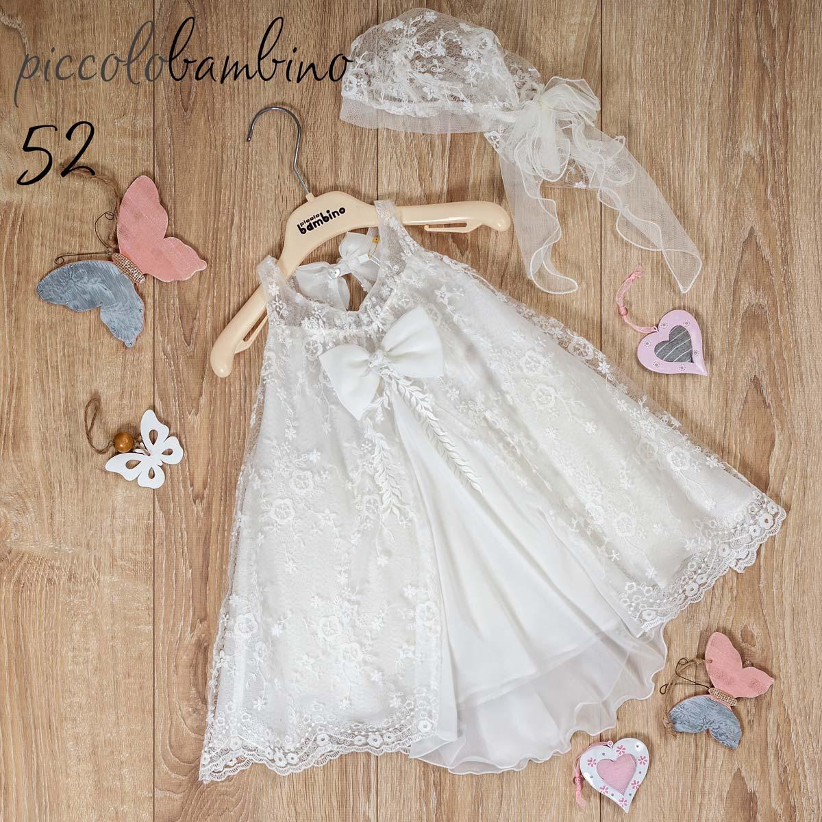 ea32d3e6862b Φορεματάκι Βάπτισης  52 - Βαπτιστικα Ιατριδης